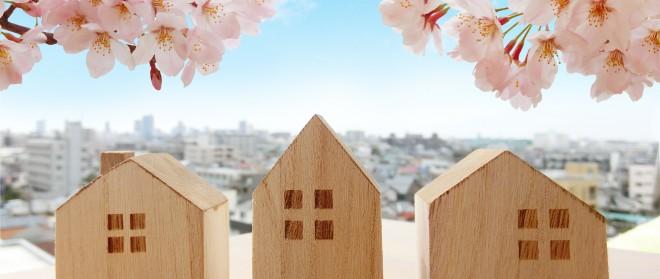 12. Immobilienfrühling trotzt Sturm und Regen